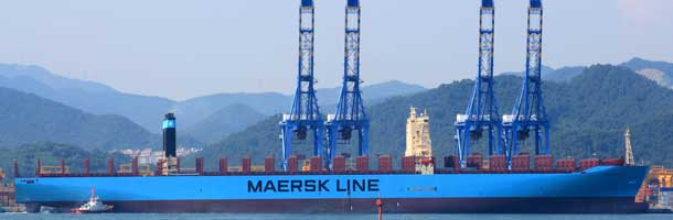 Maersk takes delivery of Majestic Maersk