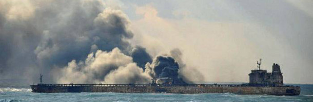 Sanchi tanker has sunk after big explosion