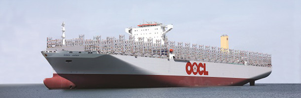 Cosco completes OOCL acquisition